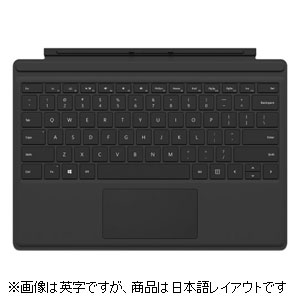 Surface Pro タイプ カバー FMM-00019  マイクロソフト(Microsoft)