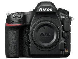 【即納・在庫あり・5%還元対象】Nikon(ニコン) D850 ボディ デジタル一眼カメラ JAN:4960759149336