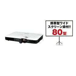 【新品】EPSON 80インチワイド プロジェクター モバイルスクリーン Xタイプ ELPSC21B  家電