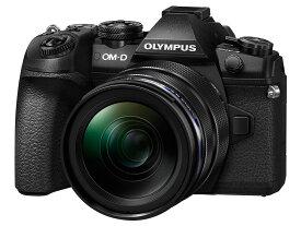 【即納・在庫あり】OM-D E-M1 Mark II 12-40mm F2.8 PROキット  オリンパス(OLYMPUS) デジタル一眼カメラ JAN:4545350050863