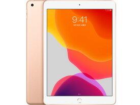 【新品・未開封・在庫あり】アップル APPLE iPad 10.2インチ 第7世代 Wi-Fi 32GB 2019年秋モデル MW762J/A [ゴールド]JAN:4549995080698 #おうち時間