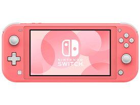 【✨新品・送料無料・即納・在庫あり】Nintendo Switch Lite[コーラル]JAN:4902370545302