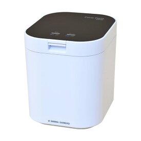 【お得チャンス・即納・在庫あり】島産業 家庭用 生ごみ減量乾燥機 生ごみ処理機 パリパリキュー 1〜5人用 PPC-11-BK 【ブラック】JAN:4560390631018 ※状況により入荷予定が多少ずれる場合がございます。