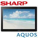 【在庫あり・即納】SHARP(シャープ) |AQUOS タブレットSH-T01 wifiモデル 約10.1インチ|Android™ 10|約10.1イン…
