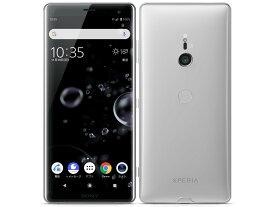 Xperia XZ3[ホワイトシルバー] 本体 SIMロック解除済 白ロム SoftBank 2018年秋モデル JAN:4549046081308