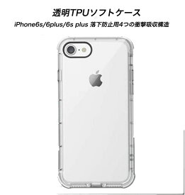 9abaced35fe iPhone6/6s/6 plus/6s plus 光沢のある透明感でアイフォン