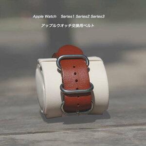 アップルウオッチ本革ベルト用44mm 40mm 42mm 38mm watch レザー 引き通し 取り付け簡単 交換用ベルト シンプル 腕時計バンド 幅22mm  Apple WatchSeriesSE Series6 Series5/4/3/2/1 B15