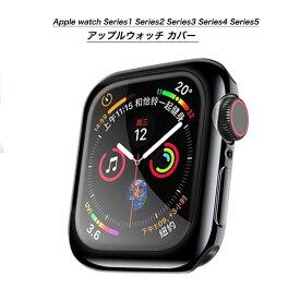 アップルウォッチ ケース 全面保護カバー Apple watch ケース 保護ケース Series2/3/4/5/6/SE 38mm/42mm 40mm/44mm メッキ加工 アップルウォッチ シリーズ2/3/4/5カバー 専用保護カバー BK5
