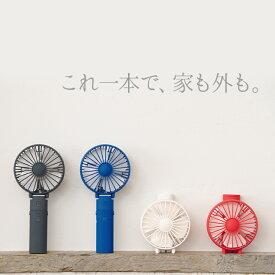 ハンディファン ハンディ扇風機 小型扇風機 STORM MONSTER F USB充電式 2重安全回路 風量3段調節 軽量 180°折りたたみ モバイルバッテリー 軽量 ミニ扇風機 卓上 手持ち扇風機 〔 IRIVER 〕