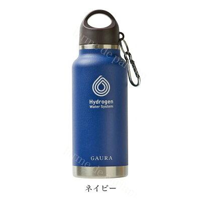 2020年7月改良モデル水素専用ステンレスボトル(旧アルミボトル)
