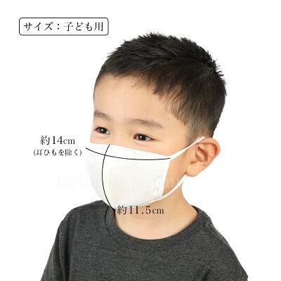 マスク日本製洗える抗菌抗ウイルス医療従事者の声から生まれた銅繊維シート内蔵快適性能マスク超銅力マスク™1枚入大人用子供用男女兼用5カラー吸水速乾立体構造アジャスター付きサイズ調整消臭UVカットムレない息がしやすい