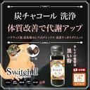 Sm m switch2 02