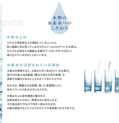 【レビューを書いてさらに1年延長の当店2年保証】卓上型水素水生成器公式ストア水素水メーカーGAURAmini(ガウラミニ)日本製水素水サーバー工事不要家庭用【送料無料】高濃度水素水ペットギフト
