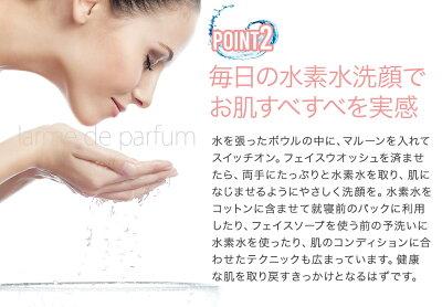 当店限定カラー「モモ」水素生成器「マルーン(malloon)