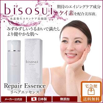 美容液[对在硅刚健的肌肤]ejingukeakei光(二氧化硅)Repair Essence(修理精华)氢水发电机超声波美颜器bisosui(bisosui)药剂师专用