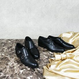 [最新作]送料無料【RAINFUBS レインファブス】ストレートチップ レインシューズ CERNE セルネ レディース 女性 大人 ママ 雨晴兼用 完全防水 23〜25cm レインブーツ 長靴 靴 シューズ フォーマル スーツ 冠婚葬祭 通勤 ビジネス 紐靴 人気 お洒落 プレゼント ギフト