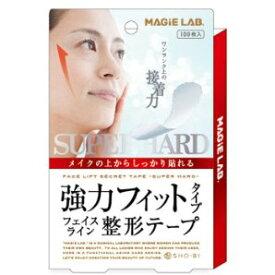 マジラボ フェイスライン 整形テープ 強力タイプ 100枚入り フェイスリフトアップテープ たるみ引き上げテープ 顔引き上げ 日本製