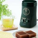 電動式お茶ひき器 緑茶美採 GS-4671DG【送料無料】緑茶の栄養をまるごと!! お茶挽き器 ツインバード【 お茶ミル 】【あす楽対応】
