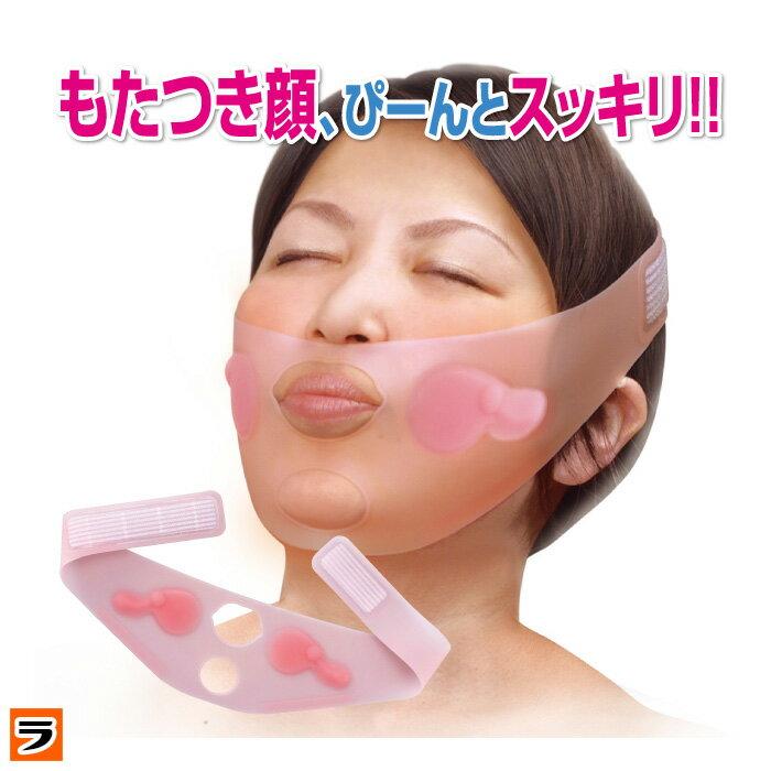 揉まれるフェイスマスク 小顔 リフトアップマスク サウナマスク 防水 たるみ ほうれい線 二重あご