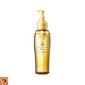 ハホニコ 16油シャイニー 120ml 髪の毛のパサつきに。洗い流さないトリートメント / ドライヤーの熱を味方にするヒーティング対応の アウトバストリートメントオイル / ハホニコトリートメント