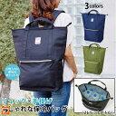 保冷リュックサック エコバッグ 保冷バッグ 保冷 リュック 大容量 エコリュック 2wayタイプ 手提げバッグ おしゃれ ク…