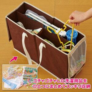 ハンガー収納ボックス【送料無料】【2個セット】折りたたみ収納ケース ハンガーボックス ハンガー入れ 【あす楽対応】