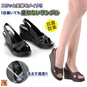 【送料無料】洗える美脚サンダル ブラックオフィスシューズやナースサンダル・室内履きに 8.5cmの高めヒール・厚底でも 疲れない 歩きやすい オフィスサンダル 靴 黒 レディース