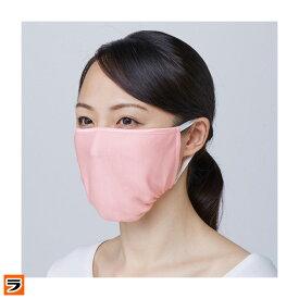 【在庫あり 即納】大判 立体形状 シルク おやすみマスク 大判タイプ 寝るとき 洗える マスク 睡眠用 就寝用マスク 乾燥対策 喉 夜用マスク お休みマスク