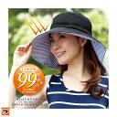 りぼんde調節 UVカット つば広帽子 uv帽子 折りたたみ 女優帽 あご紐付き 日焼け防止 帽子 紫外線対策 たためる帽子 レディース 夏
