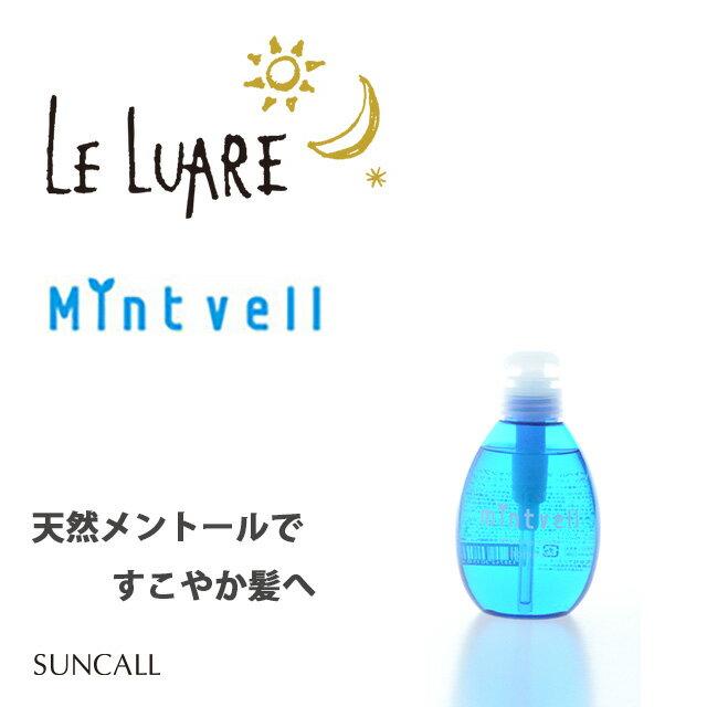 SUNCALL mintvell サンコール ミントベル マリンブルーシャンプー 290mL