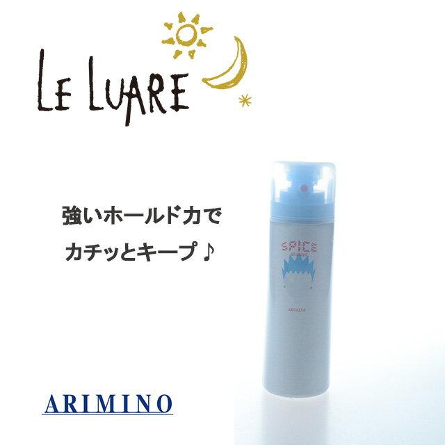 ARIMINO アリミノ スパイスシャワー フリーズ 180ml