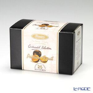プリミアスティー(高級インド紅茶) コンチネンタルセレクション ティーバッグセット 25個入 パッションフルーツ ギフト お歳暮 お中元 お餞別 プチギフト