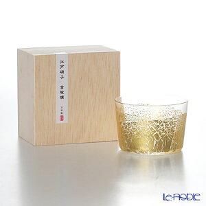 東洋佐々木ガラス 江戸硝子 金玻璃 10899 小鉢 小(大地) グラス ショットグラス ぐい呑み ギフト 食器 ブランド 結婚祝い 内祝い