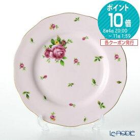 ロイヤル・アルバート ニューカントリーローズ(ピンク) ヴィンテージ プレート 20cm ロイヤルアルバート Royal Albert 皿 お皿 食器 ブランド 結婚祝い 内祝い