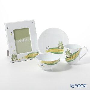 ノリタケ となりのトトロ 野菜シリーズ VT91082/1704-3 トウモロコシ 4点セット ジブリ 食器セット お祝い 結婚祝い ブランド 内祝い