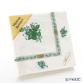 ヘレンド(HEREND) アポニーグリーン ペーパーナプキン 20枚セット キッチン 用品 雑貨 調理