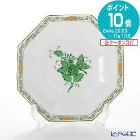ヘレンド(HEREND) アポニーグリーン 04304-1-00 小皿(オクタゴナル) 13.5cm プレート お皿 食器 ブランド 結婚祝い 内祝い