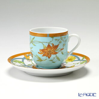 Hermes Siesta Island Coffee Cup Saucer 100 Ml