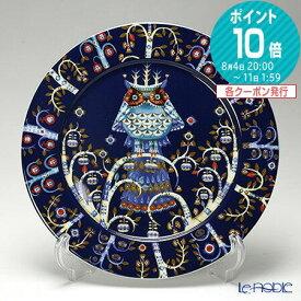 【ポイント10倍】イッタラ (iittala) タイカ ブルー プレート 27cm 食器 北欧 皿 お皿 ブランド 結婚祝い 内祝い
