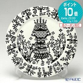 イッタラ (iittala) タイカ ブラック プレート 27cm 食器 北欧 皿 お皿 ブランド 結婚祝い 内祝い