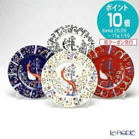 イッタラ (iittala) タイカ 4colors プレート 22cm 4枚セット 食器 北欧 皿 お皿 ブランド 結婚祝い 内祝い