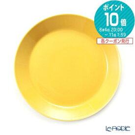 イッタラ (iittala) ティーマ ハニー 1052430 プレート 21cm 食器 北欧 皿 お皿 ブランド 結婚祝い 内祝い