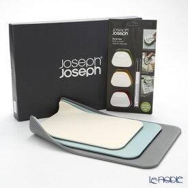 ジョセフジョセフ Joseph Joseph 07948 ネストチョップギフトセット オパール ジョゼフジョゼフ キッチン 用品 雑貨 調理