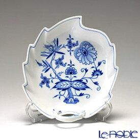 【ポイント10倍】マイセン (Meissen) ブルーオニオン 800101/00264 リーフディッシュ 19×17cm プレート 皿 食器 ブランド 結婚祝い 内祝い