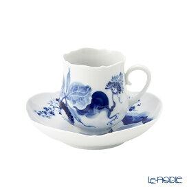【ポイント19倍】マイセン (Meissen) ブルーオーキッド 824001/23582 コーヒーカップ&ソーサー 150cc コーヒ—カップ おしゃれ かわいい 食器 ブランド 結婚祝い 内祝い