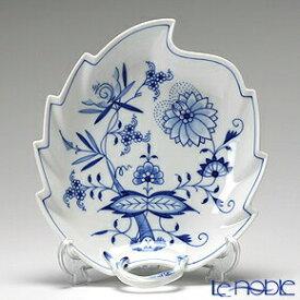 【ポイント10倍】マイセン (Meissen) ブルーオニオン 800101/00265 リーフディッシュ 22×19cm プレート 皿 食器 ブランド 結婚祝い 内祝い