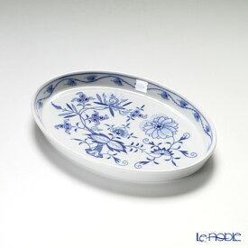【ポイント19倍】マイセン (Meissen) ブルーオニオン 800101/53270 オーバルトレイ プレート 皿 お皿 食器 ブランド 結婚祝い 内祝い