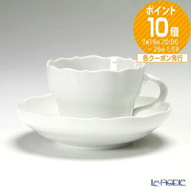 【ポイント19倍】マイセン (Meissen) マイセンホワイト 000001/00582 コーヒーカップ&ソーサー 200cc(ノイアー・アウスシュニット) コーヒ—カップ おしゃれ かわいい 食器 ブランド 結婚祝い 内祝い