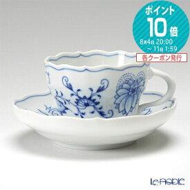 マイセン (Meissen) ブルーオニオン 800101/00582 コーヒーカップ&ソーサー 200cc ティーカップ おしゃれ かわいい 食器 ブランド 結婚祝い 内祝い