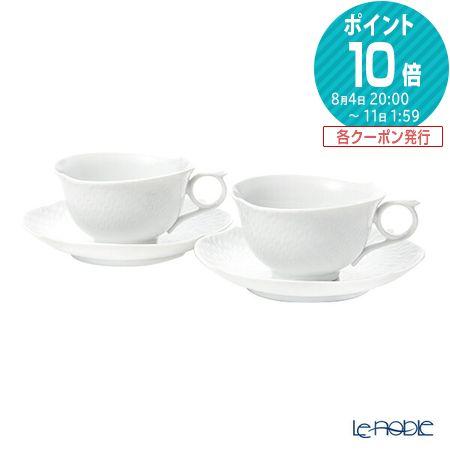 マイセン (Meissen) 波の戯れホワイト 000001/29633 ティーカップ&ソーサー 170cc ペア【楽ギフ_包装選択】【楽ギフ_のし宛書】 コーヒーカップ 食器